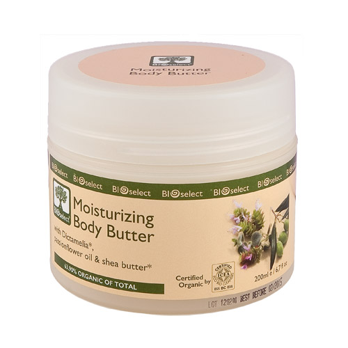 Image of Body Butter - 200 ml.